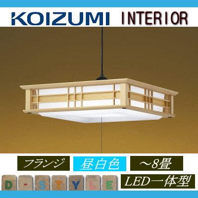 無料プレゼント対象商品!コイズミ照明 KOIZUMI 【和風 照明 ペンダントライト AP45452L 風葉 伝統的な美意識 昼白色・~ 8畳】