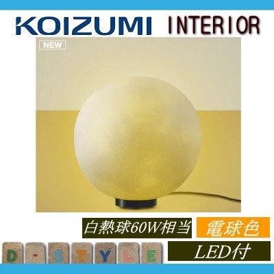 無料プレゼント対象商品!コイズミ照明 KOIZUMI 【和風 照明 スタンドライト AT47914L 兎月 因州和紙・電球色・白熱球 60W相当】