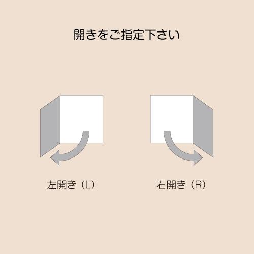 ■美濃クラフト 【PAST パスト】 ※ZAM® ポスト スタンド式ポスト