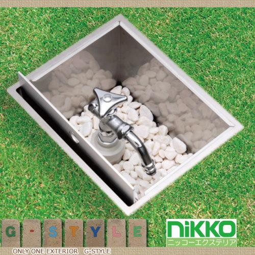 水栓柱 立水栓 不凍散水栓関連部品 ニッコーエクステリア 【給水栓ボックス 蓋収納ボックス】ステンレス ガーデニング 庭まわり 水廻り ウォーターアイテムNIKKO ※この商品はBOXのみです