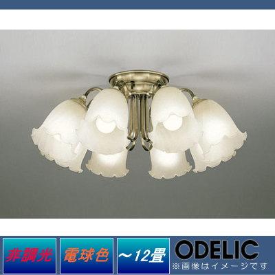無料プレゼント対象商品!オーデリック ODELIC 【シャンデリアOC006788LD1 電球色シンプルなクラシックスタイル ~12畳】