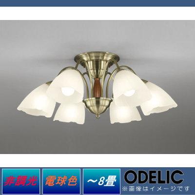 無料プレゼント対象商品!オーデリック ODELIC 【シャンデリアOC006917LD1 電球色クラシカルでエレガントな佇まい ~8畳】