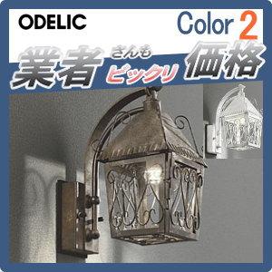 エクステリア 屋外 照明 ライトオーデリック(ODELIC) 【ポーチライト OG254039LC 鉄錆色 OG254040LC アイボリー色ワイピング】 ブラケットライト 壁面・玄関灯 シャビーシックなあかり、ランタン 別売りセンサー有り