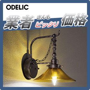 エクステリア 屋外 照明 ライトオーデリック(ODELIC) 【ポーチライト OG254070LC】 ブラケットライト 壁面・玄関灯 ヨーロピアンカントリーの温もりを灯す 別売りセンサー有り