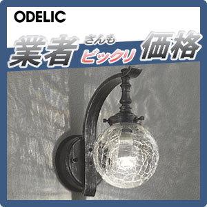 エクステリア 屋外 照明 ライトオーデリック(ODELIC) 【ポーチライト OG254030LC】 ブラケットライト 壁面・玄関灯 ヨーロピアンカントリーの温もりを灯す 別売りセンサー有り