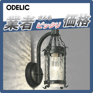 エクステリア 屋外 照明 ライトオーデリック(ODELIC) 【ポーチライト OG254240LC】 ブラケットライト 壁面・玄関灯 ヨーロピアンカントリーの温もりを灯す 別売りセンサー有り