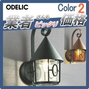 エクステリア 屋外 照明 ライトオーデリック(ODELIC) 【ポーチライト OG254432LC 黒色 OG254433LC 鉄錆色】 ブラケットライト 壁面・玄関灯 かわいいナチュラルなヨーロピアンカントリー 別売りセンサー対応