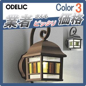 エクステリア 屋外 照明 ライトオーデリック(ODELIC) 【ポーチライト OG041732LC 黒色 OG041733LC 鉄錆色】 ブラケットライト 壁面・玄関灯 かわいいナチュラルなヨーロピアンカントリー 別売りセンサー対応