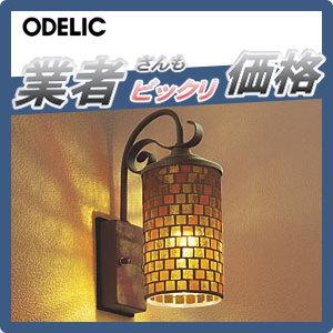 エクステリア 屋外 照明 ライトオーデリック(ODELIC) 【ポーチライト OG041552LC】 ブラケットライト 壁面・玄関灯 かわいいエモザイクガラスの光の彩り 別売りセンサー対応