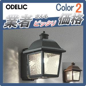 エクステリア 屋外 照明 ライトオーデリック(ODELIC) 【ポーチライト OG254404LC 黒色 OG254405LC 鉄錆色】 ブラケットライト 壁面・玄関灯 かわいいコンパクトなレトロスタイル 人感センサーモード切替型