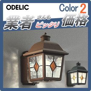エクステリア 屋外 照明 ライトオーデリック(ODELIC) 【ポーチライト OG254406LC 黒色 OG254407LC 鉄錆色】 ブラケットライト 壁面・玄関灯かわいい コンパクトなレトロスタイル 人感センサーモード切替型