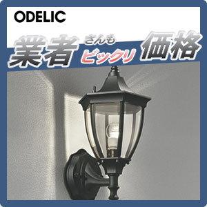 エクステリア 屋外 照明 ライトオーデリック(ODELIC) 【ポーチライト OG041659LC】 ブラケットライト 壁面・玄関灯 洗練されたクラシカルデザイン アンティーク 別売りセンサー対応型