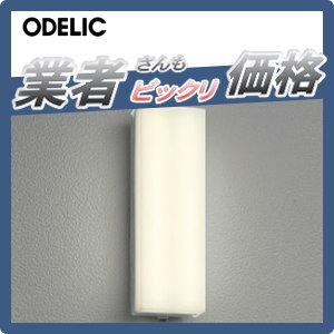 無料プレゼント対象商品!エクステリア 屋外 照明 ライトオーデリック(ODELIC) 【ポーチライト OG254246】 ブラケットライト 壁面・玄関灯 超薄型の縦長デザイン 人感センサー モード切替型 電球色 LED