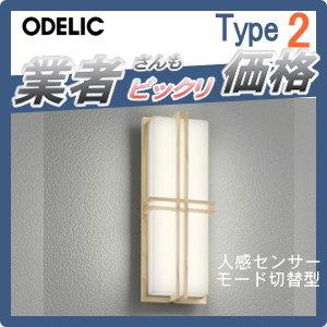 無料プレゼント対象商品!エクステリア 屋外 照明 ライトオーデリック(ODELIC) 【ポーチライト OG254256】 ブラケットライト 壁面・玄関灯 和風 和モダンな縦長デザイン 人感センサー モード切替型 電球色 LED