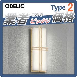 無料プレゼント対象商品!エクステリア 屋外 照明 ライトオーデリック(ODELIC) 【ポーチライト OG254255】 ブラケットライト 壁面・玄関灯 和風 和モダンな縦長デザイン 別売りセンサー対応 電球色 LED