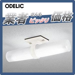 無料プレゼント対象商品!エクステリア 屋外 照明 ライトオーデリック(ODELIC) 【ポーチライト OG254478】 ブラケットライト 玄関灯 シンプルデザイン ベーシックタイプ 昼白色 LED