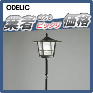 無料プレゼント対象商品!エクステリア 屋外 照明 ライトオーデリック(ODELIC) 【和風照明 OG043062LD】 和風庭園灯 行灯 灯籠 プラグ差込式 LED 電球色