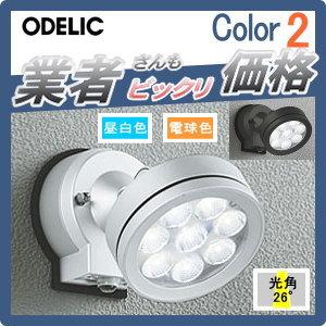エクステリア 屋外 照明 ライトオーデリック(ODELIC) 【スポットライト OG254213 OG254214 OG254215 OG254216】 看板灯 人感センサON-OFF型 壁面取付 電球色 昼白色