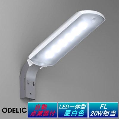 エクステリア 屋外 照明 ライトオーデリック(ODELIC) 【LED防犯灯XG259009】 10VAタイプ(FL20W×1灯 クラス) 自動点滅器付 壁面・ポール取付兼用 昼白色