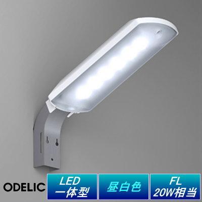 エクステリア 屋外 照明 ライトオーデリック(ODELIC) 【LED防犯灯XG259008】 10VAタイプ(FL20W×1灯 クラス) 壁面・ポール取付兼用 昼白色