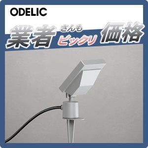 エクステリア 屋外 照明 ライトオーデリック(ODELIC) 【スポットライト OG254687】 ピンタイプ プラグ付キャプタイヤコード5m マットシルバー 昼白色