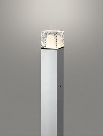 無料プレゼント対象商品!エクステリア 屋外 照明 ライトオーデリック(ODELIC) 【ポールライト OG254879LD マットシルバー 電球色】  地上高700 ポールライト ガーデンライト LED