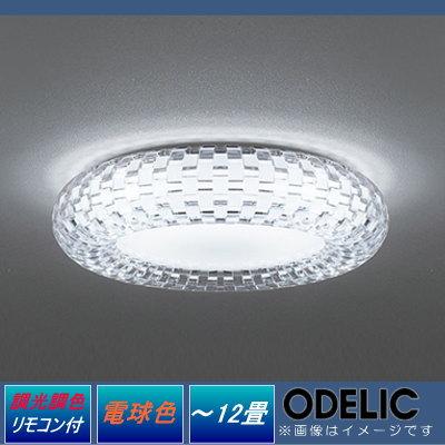 無料プレゼント対象商品!オーデリック ODELIC 【シャンデリアOC257056 電球色ラグジュアリーな装飾美と機能性の融合 調光調色・~12畳】
