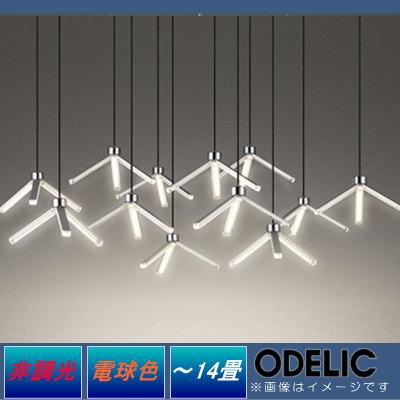 無料プレゼント対象商品!オーデリック ODELIC 【シャンデリアOC257108 電球色空間を彩る新しい光のかたち ~14畳】