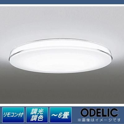 無料プレゼント対象商品!オーデリック ODELIC 【シーリングライト クリアコンポジションOL251584 電球色~昼光色空間に溶け込む透明な存在 調光・調色タイプ・~ 6畳】