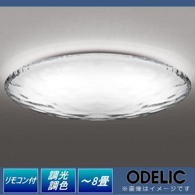 無料プレゼント対象商品!オーデリック ODELIC 【シーリングライト アクア ウォーターOL291349 電球色~昼光色水と光のゆらめきをイメージ 調光・調色タイプ・~ 8畳】