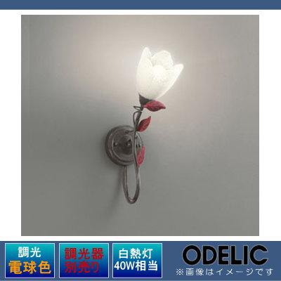 無料プレゼント対象商品!オーデリック ODELIC 【ブラケットライトOB255129LC 電球色鋼(モカブラウン色古味) ガラス(ケシ・スカボ調 調光・白熱灯40W相当】