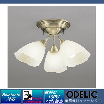 無料プレゼント対象商品!オーデリック ODELIC 【シャンデリアOC006506BC 電球色~昼光色クラシカルでエレガントな佇まい Bluetooth対応機種 調光調色・白熱灯100W×3灯相当】