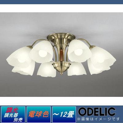 無料プレゼント対象商品!オーデリック ODELIC 【シャンデリアOC006918LC 電球色クラシカルでエレガントな佇まい 調光・~12畳】
