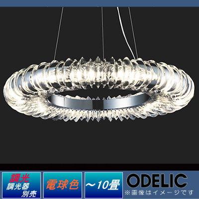 無料プレゼント対象商品!オーデリック ODELIC 【シャンデリアOC257035LC 電球色大輪のきらめき 調光・~10畳】