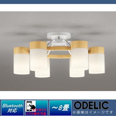無料プレゼント対象商品!オーデリック ODELIC 【シャンデリアOC257064BC 電球色~昼光色天然木の自然な風合い Bluetooth対応機種 調光調色・~8畳】
