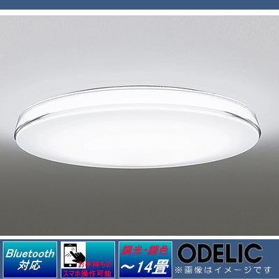 無料プレゼント対象商品!オーデリック ODELIC 【シーリングライト クリアコンポジションOL251138BC 電球色~昼光色空間に溶け込む透明な存在 Bluetooth対応機種 調光・調色タイプ・~ 14畳】