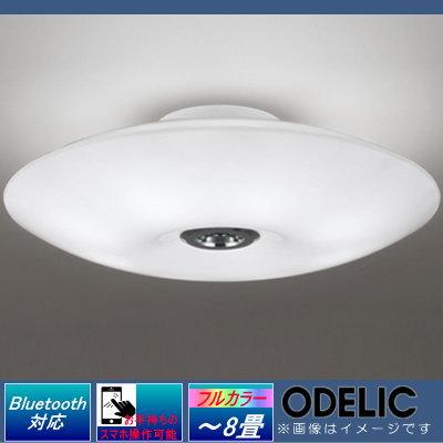 無料プレゼント対象商品!オーデリック ODELIC 【フルカラー調光・調色 シーリングライトOL291168BR 特別なシーンはカラフルに演出 Bluetooth対応機種 電球色~昼光色・フルカラー・~8畳】