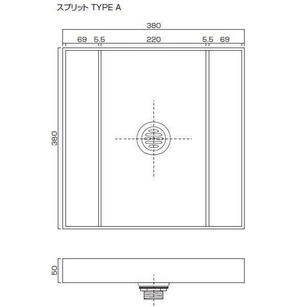 ガーデンパン 立水栓 オンリーワンクラブ 【SPLIT スプリット TYPE A】 ガーデンパン 庭まわり 水廻り 送料無料