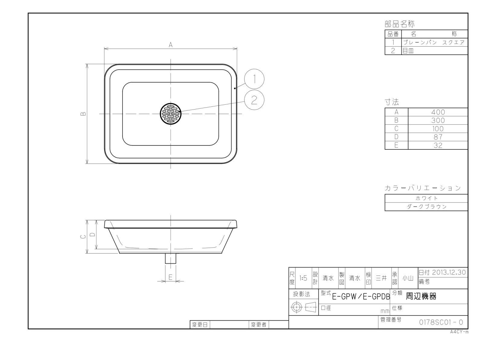 ガーデンパン 立水栓 オンリーワンクラブ 【プレーンパン スクエア】 ガーデンパン 庭まわり 水廻り