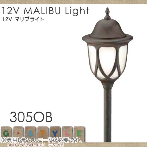 エクステリア 屋外 野外 照明 ライト かわいい照明 カワイイ 【12Vマリブライト LEDティアラ】 照明 スタンドライト 12V MALIBU Light