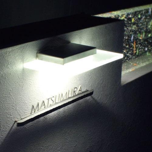 エクステリア 屋外 野外 照明 ライト 【LED グラスライン LED glass line 130】 照明 ポーチライト LEDオンリーワンエクステリア オンリーワンクラブ 送料無料