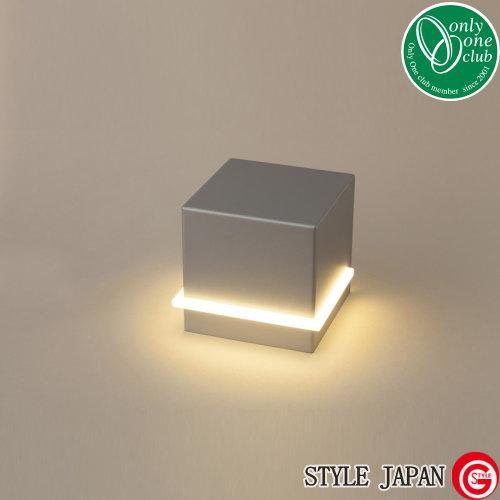 オンリーワンエクステリア 屋外 照明 ナチュラル 【ウォールライト スクエア W80 シルバー】 Wall Light Round Type
