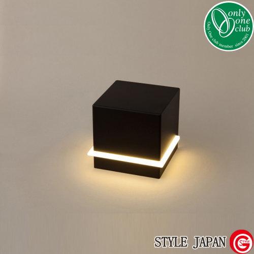 オンリーワンエクステリア 屋外 照明 ナチュラル 【ウォールライト スクエア W80 マットブラック】 Wall Light Round Type
