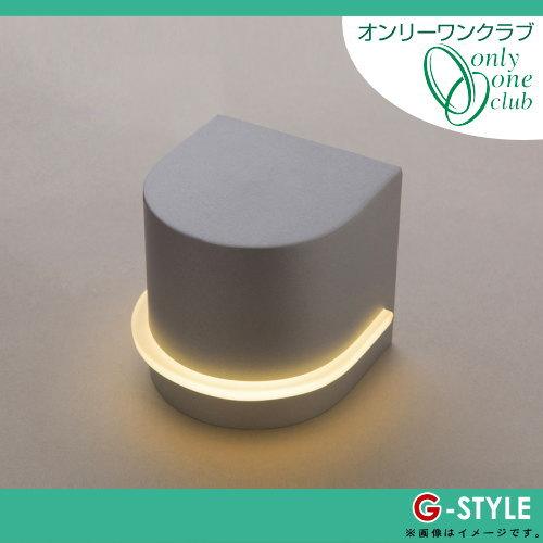 オンリーワンエクステリア 屋外 照明 ナチュラル 【ウォールライト ラウンドタイプ W80 シルバー】 Wall Light Round Type