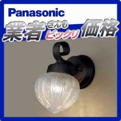 無料プレゼント対象商品!エクステリア 屋外 照明 ライトパナソニック(Panasonic) アンティーク 【照明器具 LGW85201BK オフブラック】 ブラケットライト かわいい ポーチライト 玄関灯 門柱灯 表札灯 LED 電球色