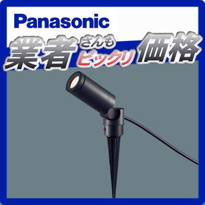 スポットライト スティックタイプ40形 LGW40080LE1 【パナソニック Panasonic】