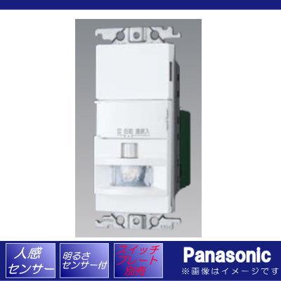 パナソニック Panasonic 【人感センサーWTK1811WK 明るさセンサ付 壁用 お好みの照明器具と組み合わせれば、センサのあかりに。】 ※スイッチプレート別売