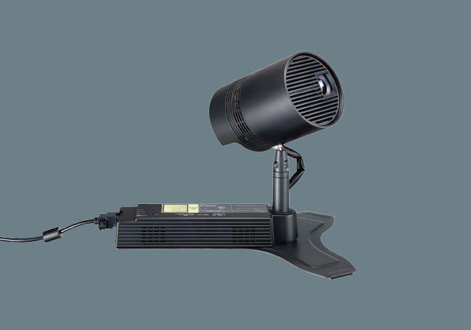 照明 おしゃれパナソニック Panasonic 【スポットライト型プロジェクター 1000 lmタイプNTN91001B ベース本体NTN98001B 床置き台座床置き型(電源コードタイプ) ブラックリモコンで簡単操作 いつもの空間をスマートにサプライズ。】