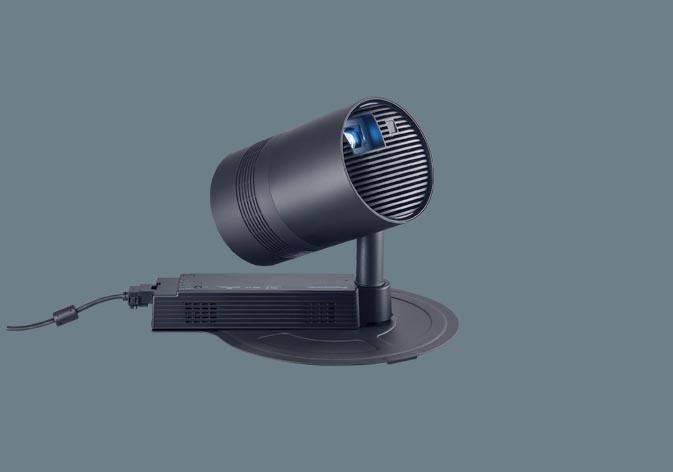 照明 おしゃれパナソニック 【スポットライト型プロジェクター 2000 lmタイプNTN91003B ベース本体NTN98003B 床置き台座床置き型(電源コードタイプ) ブラックリモコンで簡単操作 いつもの空間をスマートにサプライズ。】
