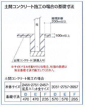 四国化成工業建材事業【ライトポート縦連棟ユニット標準高LLTP-K2757SC熱線吸収ポリカ板仕様】間口2725mm×奥行5728mm×高さ2471mmカーポート四国化成組合せで1.5台・2台用に対応